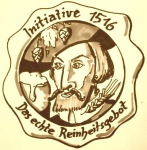 initiative_1516